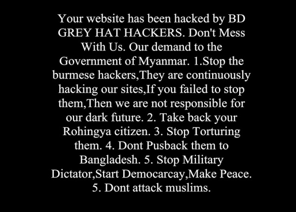 bangladeshi idiot hackers message